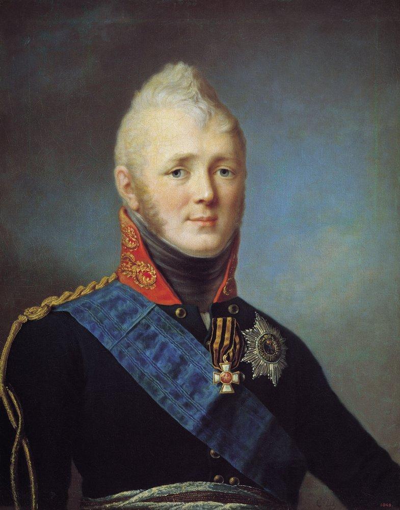 АЛЕКСАНДР I, российский император. Старший сын Великого князя Павла Петровича.