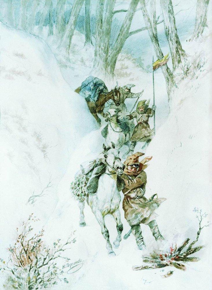 Гусары. На перевале Умургач. 1877-1878. СВЕРЧКОВ Николай Егорович(Георгиевич).