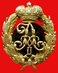 Знак Собственного Его Величества Конвоя.