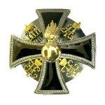 Офицерский полковой знак.
