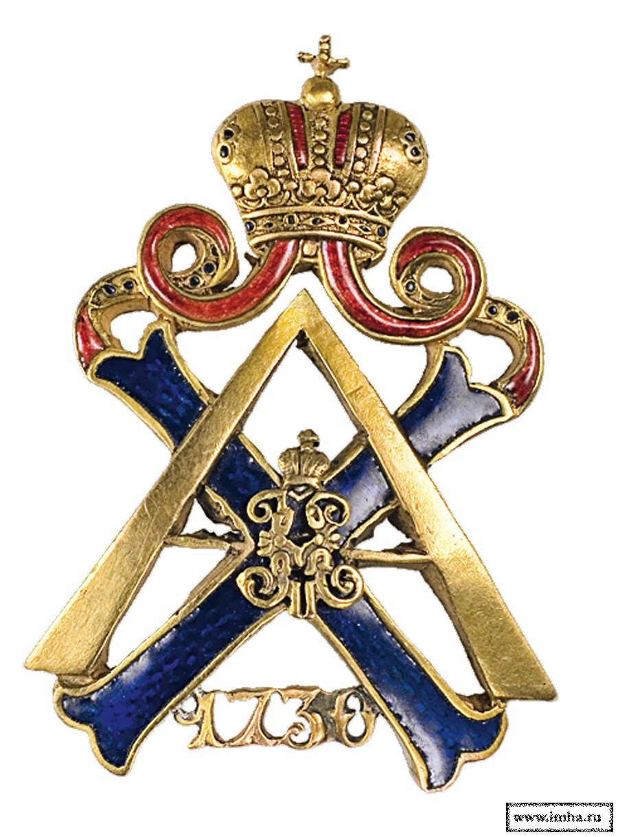 Знак Лейб-гвардии Измайловского полка. Утвержден 15 марта 1910 г.
