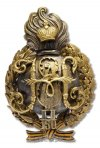 полковой знак 1-го Лейб-гренадерского Екатеринославского Императора Александра II полка.