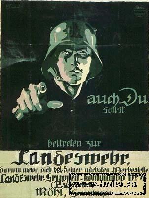 Картинки по запросу Генерал-майор князь П.М. Авалов (Бермондт)