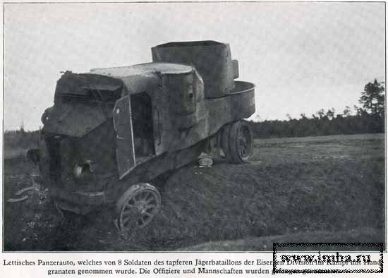Картинки по запросу Deutsch-Baltischer Schwesternverband zu Riga