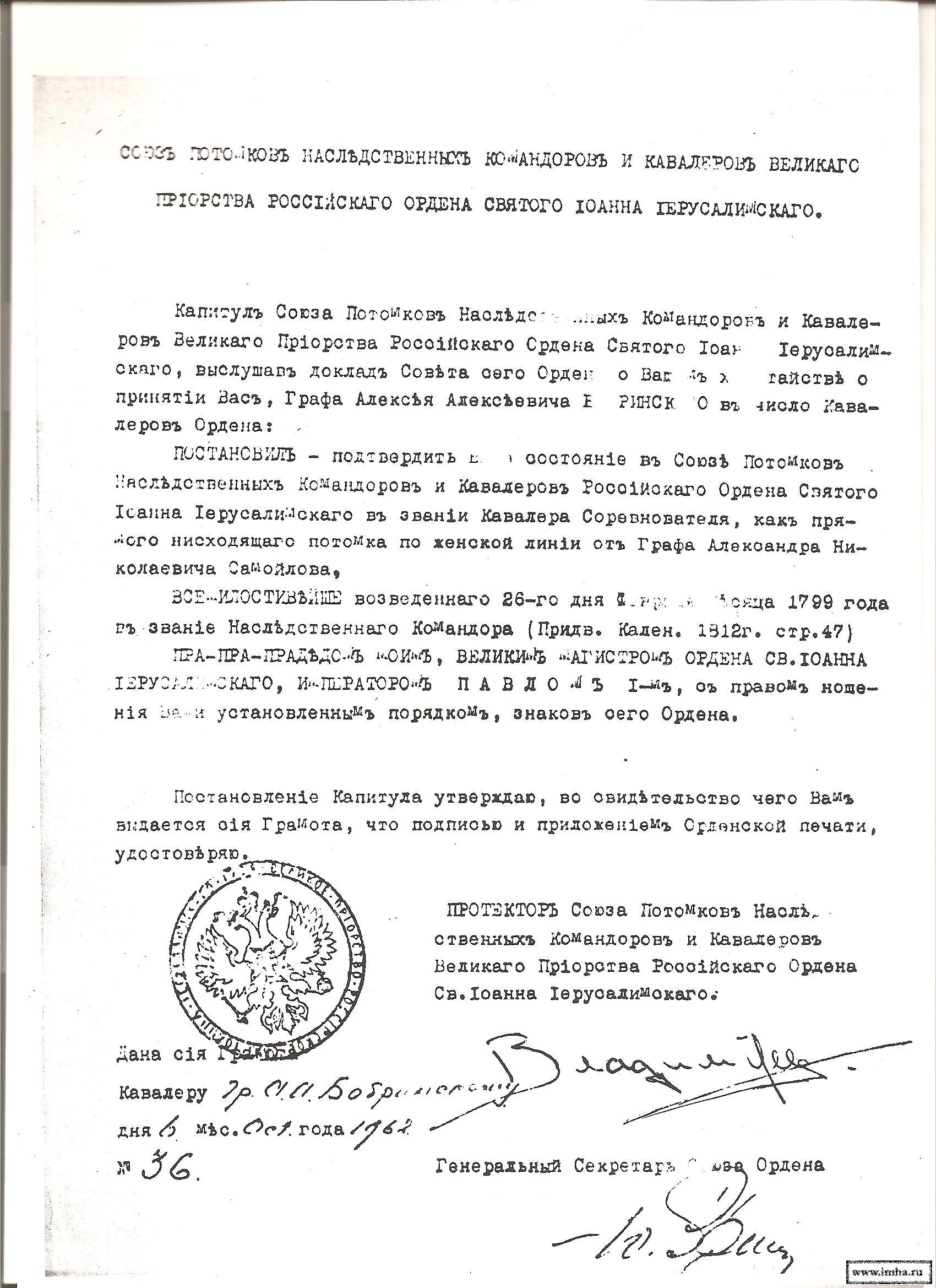 Картинки по запросу Вольфганг Акунов о русских странноприимце