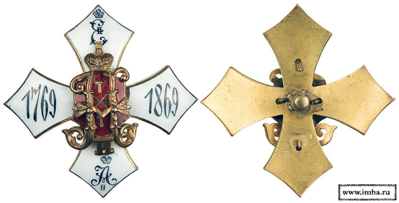 Знак 72-го пехотного Тульского полка