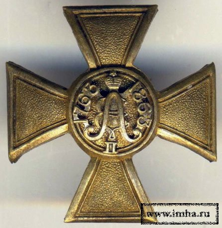 Офицерский знак 33-го пехотного Елецкого полка. 1912–1917 гг. Неизвестная мастерская. Бронза, позолота, серебрение, 17,88 г. Размеры 36,0x35,6 мм. Утвержден 15 мая 1912 г.