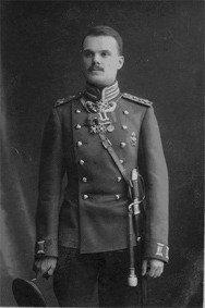 Полковник Генерального штаба Владимир Петрович Ульянин, казненный большевиками в 1920 г. на Братском кладбище.