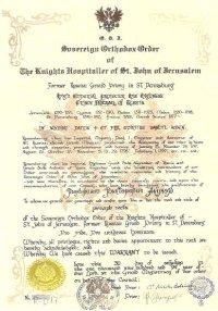 Диплом рыцаря чести ОСИ Державного (Суверенного) Православного Ордена  рыцарей госпитальеров (странноприимцев) Святого Иоанна Иерусалимского  (бывшего Великого Приорства Российского в Санкт-Петербурге).