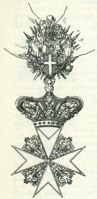 Орденский знак Великих Приорств Богемского и Австрийского  католического  Державного Ордена св. Иоанна Иерусалимского (Мальтийского  Ордена)