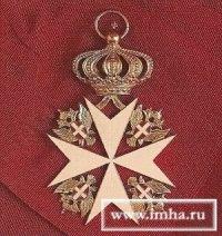 Знак Ордена Св. Иоанна короля Петра II Югославского (входящего, на  правах афилиированной структуры, в Орден Святого Джона) и некоторых  русских Орденов Святого Иоанна (ведущих свое происхождение от родовых  командорств, учрежденных при 72-м Гроссмейстере иоаннитов Императоре  Всероссийском Павле I).