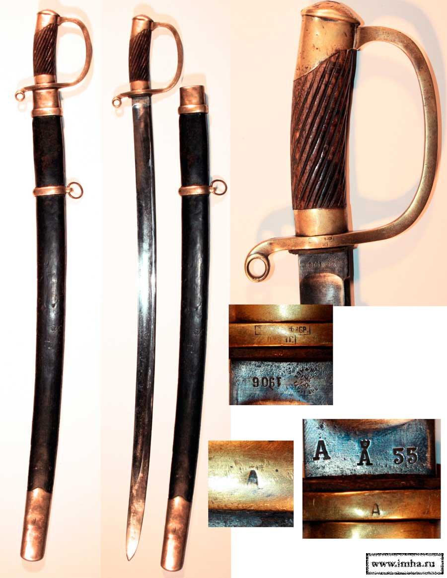 http://www.imha.ru/uploads/posts/2012-02/1330364476_shashka-nizhnih-chinov-artillerii-obr.-1881-g-2.jpg