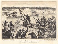 Командир 3-й Дружины Болгарского ополчения Калитин под Ески-Загрой берет знамя у умирающего знаменщика и бросается вперед. Он был убит на поле битвы.
