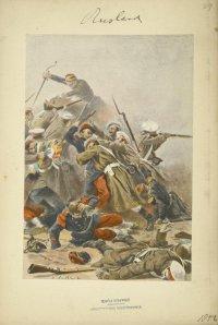 Отбитие очередной французской атаки на бастионы Севастополя. Рукопашная схватка на бастионе.