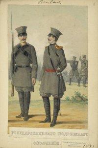 Ополченцы в 1854-55 гг.