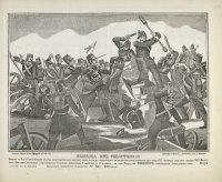 Вылазка Русских отрядов из Севастополя в ночь с 8 на 9 Октября 1854 г.