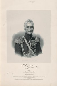 Князь Михаил Семенович Воронцов.