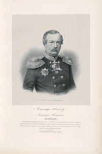 Александр Петрович Хрущов, генерал-майор, командир Волынского пехотного полка