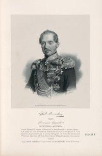 Граф Дмитрий Ерофеевич Остен-Сакен, генерал-адъютант, генерал-от-кавалерии