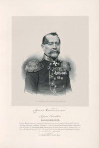 Алам Осипович Сабашинский, генерал-майор, командир Селенгинского пехотного полка