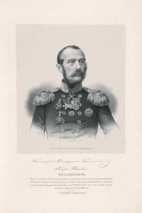 Пётр Иванович Кислинский, флигель-адъютант Е.И.В., контр-адмирал