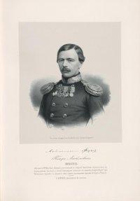 Пётр Любимович Жерве, лейтенант 39-го Флотского Экипажа