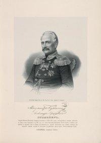 Александр Ефимович Бухмейстер, генерал-лейтенант, автор проекта и руководитель строительства плавучего моста через рейд