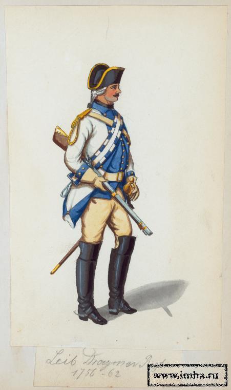 Лейб-Драгун в 1756-1762 гг.