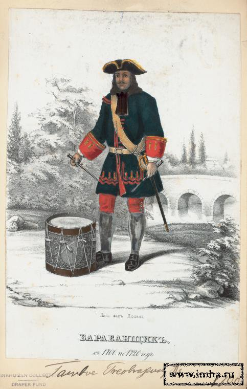Барабанщик в 1700-1720 гг.