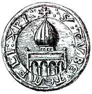 Печать Ордена тамплиеров (с изображением иерусалимского Храма Соломона)