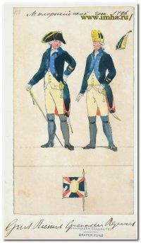 Малороссийский гренадер в 1796 г.