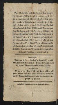 Прусская прокламация о заключении и условиях мира между Пруссией и Россией. 2-я страница. 1762 г.