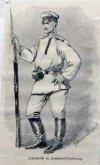 Болгарский пехотинец в летней форме.