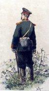 Болгарский Гвардейский лейтенант полка Александра.