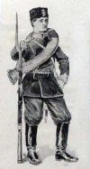 Болгарский пехотинец. 1896 г.