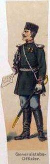 Болгарский офицер Генерального штаба. 1896 г.