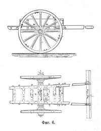 Двухколесная тележка обр. 1867 г.