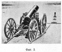 Легкий крепостной передок полковника Дурлахера в 1906 г.