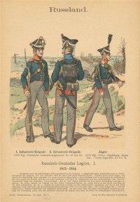 Униформа Русско-Немецкого легиона