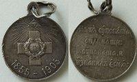 """Медаль """"В память 50-летия обороны Севастополя. 1855-1905 г."""""""