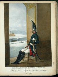 Гренадерский унтер-офицер Белевского мушкетерского полка в 1797-1801 гг.