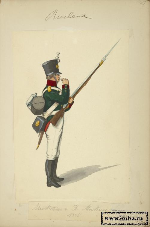 Мушкетер Московского мушкетерского полка в 1805 г.