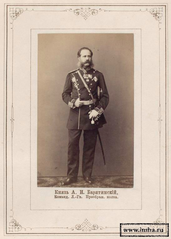 Князь А.И. Барятинский, командир Лейб-Гвардии Преображенского полка.