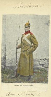 ������������ � 1862 �. ������������ ����������.