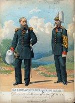 Младший обер-офицер иунтер-офицер Роты Дворцовых гренадер в1879 году.