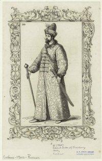 Великий князь Московский в 1400-х годах. Huyot, Etienne, 1808