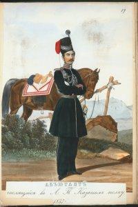 Адъютант числящийся в Лейб-Гвардии Казачьем полку. 1836-37 гг.
