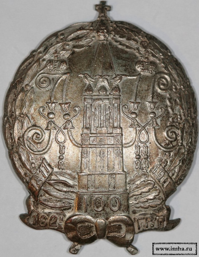 Знак 182-го Гроховского пехотного полка. Бронза, серебрение, эмаль, 19,41гр. (без гайки). Размер 51х39 мм. Утвержден 7 мая 1911 г. Верлих и Андоленко № 315.