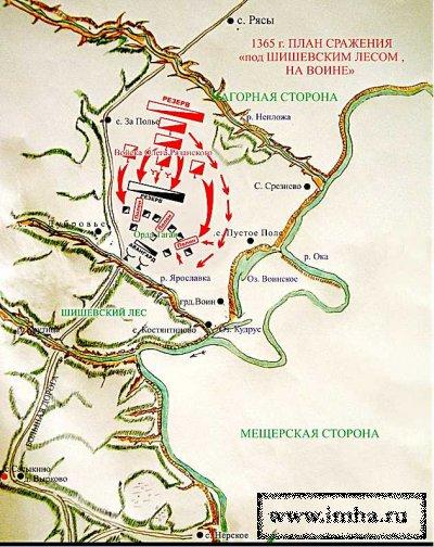 План сраженияпод Шишевским лесом на Воине в 1365 г.