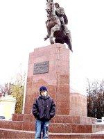 Памятник Рязанскому Великому кн. Олегу Ивановичу.